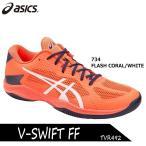 ショッピングバレーシューズ アシックス V-SWIFT FF TVR492-734 バレーシューズ ASICS