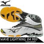 ショッピングバレーシューズ ミズノ バレーボールシューズ ウエーブライトニング Z4 MID V1GA180509 特価
