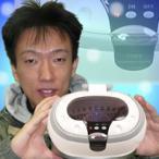 ★最大40倍+500円クーポン★ 超音波スーパークリーナー 洗剤不要 超音波クリーナー