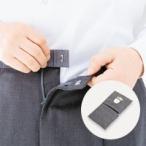 ■お得セット■ 伸び〜る お直しくん 3色セット ズボンサイズ直し  ウエストアジャスター 伸び〜る お直し君  ずぼんサイズ