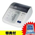 ★最大30倍+クーポン★ オムロン 上腕式血圧計 HEM-7310 omron デジタル血圧計 HEM7310 上腕血圧計 自動血圧計 電子血圧計 レビューでお米