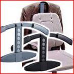 《クーポン配布中》チェアハンガー 服の神実用性のある便利なアイデアハンガー上着やジャケットを椅子の背もたれにかけるとシワになったり汚れたり… へ