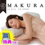 ★クーポンあります★ アテックス ネムまくら AX-KP320 電気不要空気のチカラでフィット エアー枕 (エアーまくら) ネムマクラ ねむ枕 伸縮