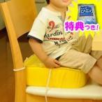 Yahoo!マツカメネット★300円クーポン+最大35倍★  NEWこどもクッション NEW子供クッション 赤ちゃんクッション 子供用椅子 大人の椅子に取り付け 高さ調整可能 通販 ニ