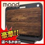 mood ムード 人感センサー付スリムセラミックヒーター MOD-CH1405(DWD) リモコン付 人感センサー付きスリムセラミックヒーター MOD-CH1405DWD MODCH140