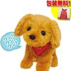 ★最大40倍+500円クーポン★ ぬいぐるみ 犬 動くおもちゃ 犬のぬいぐるみ プリンちゃん 動くぬいぐるみ かわいい 可愛い 犬 動く犬のおもちゃ