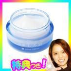 ショッピングさい 白漢 しろ彩 アクアクリーム 30g 日本製 化粧品 スキンケアクリーム 無香料 無着色 高濃度セラミド さっぱりなのにしっかり保湿 しろさい