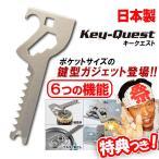 Key-Quest ������������ ������ 6�Ĥε�ǽ 6in1 ¿��ǽ ���������ġ��� �ؤο�ʪ �ĥ���