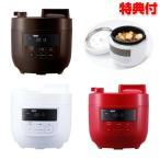 シロカ sirocaSP-4D151 WHホワイト  電気圧力鍋