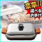 VitaCraft ビタクラフト グリルパン No.3001 レシピ付 IH調理器&直火 対応モデル