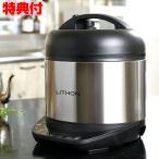 万能電気圧力鍋 電気圧力鍋 レシピ付き 圧力鍋 炊飯器 低温調理器 煮込み 時短料理 KLPT-02AB  2L電気圧力鍋 1台8役 圧力調理器 無水調理器 ほ