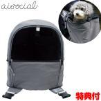 リオニマル テントスリング ペットキャリー 犬 猫 キャリーケース ペットスリング TENT SLING 抱っこ紐 拡張テント 飛び出し防止 スリング型 く