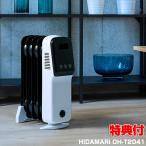 《クーポン配布中》スリーアップ ミニオイルヒーター ヒダマリ OH-T2041 空気を汚さない 暖房機 電気暖房機 オイルヒーター 電気ヒーター OH-T2041WH す