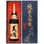 爛漫 純米大吟醸 美酒 HB-1 1.8L