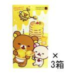 リラックマハニー コンドーム 10個入×3箱(合計30個) 【ネコポス便発送】