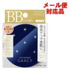 資生堂インテグレートグレイシィ エッセンスパウダーBB 2,自然〜濃いめの肌色  ゆうメール便対応品