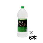 スーパーそふと新光 25度1.8L×6本(1ケース)