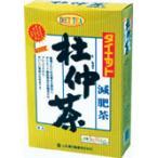 山本漢方のダイエット杜仲茶32包