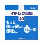 イチジク浣腸 40g×10個【第2類医薬品】