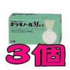 ボラギノールM 座薬 30個入れ*3箱 【第2類医薬品】