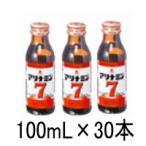 アリナミンゼロ7 100ml×3本×10パック(合計30本)