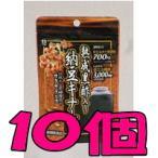 熟成黒酢入り納豆キナーゼ  60球*10個