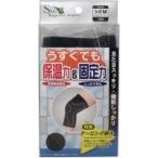 ハヤシ スキンサポーター ひざ用 Mサイズ(1枚入)