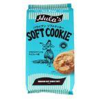 フラ印 ハワイアンソフトクッキー マカダミアナッツ&チョコレート味 6枚入(個包装)