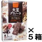 バランスアップ 大豆グラノーラ カカオ&ナッツ 3枚×5袋入×5箱