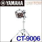 ヤマハ コンサートトムトム オーク(6インチ)CT-9006