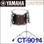 ヤマハ コンサートトムトム オーク(14インチ)CT-9014