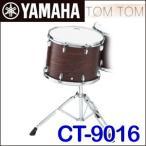 ヤマハ コンサートトムトム オーク(16インチ)CT-9016