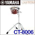 ヤマハ コンサートトムトム バーチ(6インチ)CT-8006