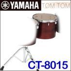 ヤマハ コンサートトムトム バーチ(15インチ)CT-8015