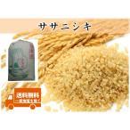 平成30年産 会津産ササニシキ 玄米30kg 食味値80点超のお米
