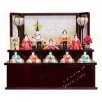 喜久絵作 桜華雛 十人 高級溜塗り二段飾り 新作雛人形