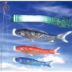 Yahoo!人形の松川徳永 4m 豪 鯉のぼり 6点セット 撥水加工 お庭用鯉のぼり