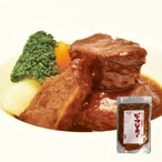 近江牛肉 ビーフシチュー ギフト 贈答用 御祝 お歳暮 父の日 母の日 お中元 内祝い コンペ景品