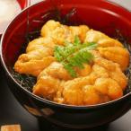 半熟うにとろ〜り 北海道産天然ウニ 蒸しウニ 冷凍ウニキタムラサキウニ
