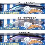 ブルーブルー バシュート 105  BlueBlue Bashoot 105