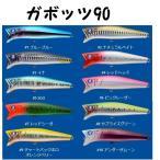 Blue Blue ブルーブルー ガボッツ 90
