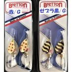 б╩епеъе├епе▌е╣е╚╚п┴ў▓─б╦е└едеяббе╓еье├е╚еєббг│гчббг▓╕─╞■бб/ Bretton