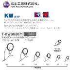 フジ T-KWSG3071 チタンSICトーナメント Kガイドパワーセット