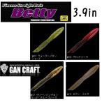 GAN CRAFT Betty 3.9in ガンクラフト ベティ 3.9インチ