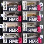ハンクル ザッガー 50ビーワン ヘビー /HMKL ZAGGER 50 B1 Heavy