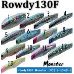 ジャンプライズ ロウディー130F モンスター Rowdy130F Monster