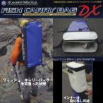 KAMIWAZA FISH CARRY BAG DX カミワザ フィッシュキャリーバッグ DX