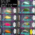 ロデオクラフト モカ RodioCraft MOCA フローティング 1.7g