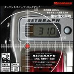 Megabass RETGRAPH メガバス リトグラフ RG15L(左巻き)