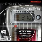 Megabass RETGRAPH メガバス リトグラフ RG15R(右巻き)